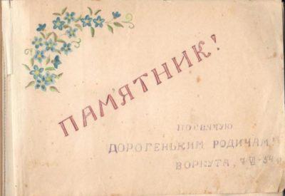 пам-400x275