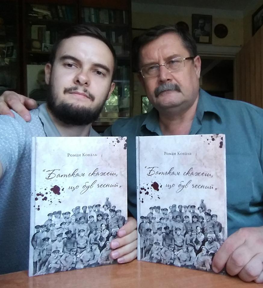 1-Книга і ми з Марком