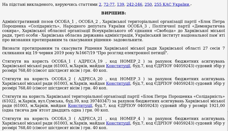 Screenshot at 2019-09-10 13-10-07