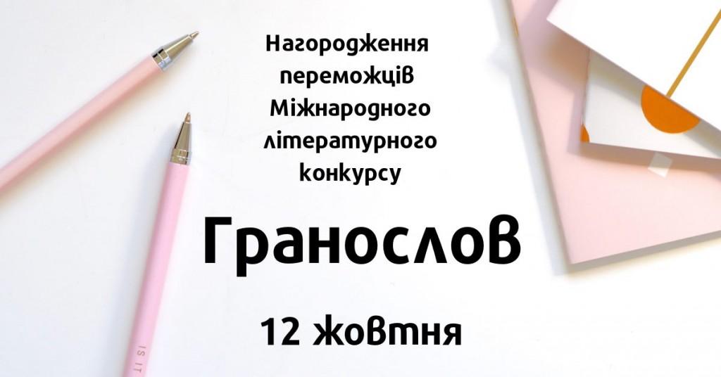 70327755_2086770164758476_6191963396120772608_o
