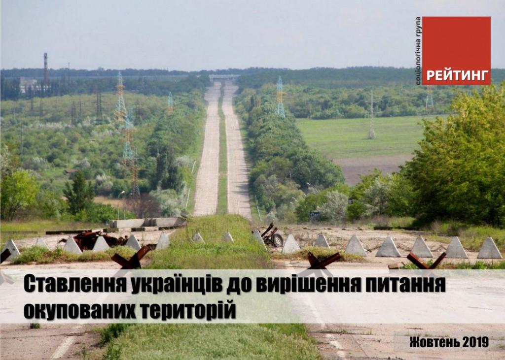 rg_donbas