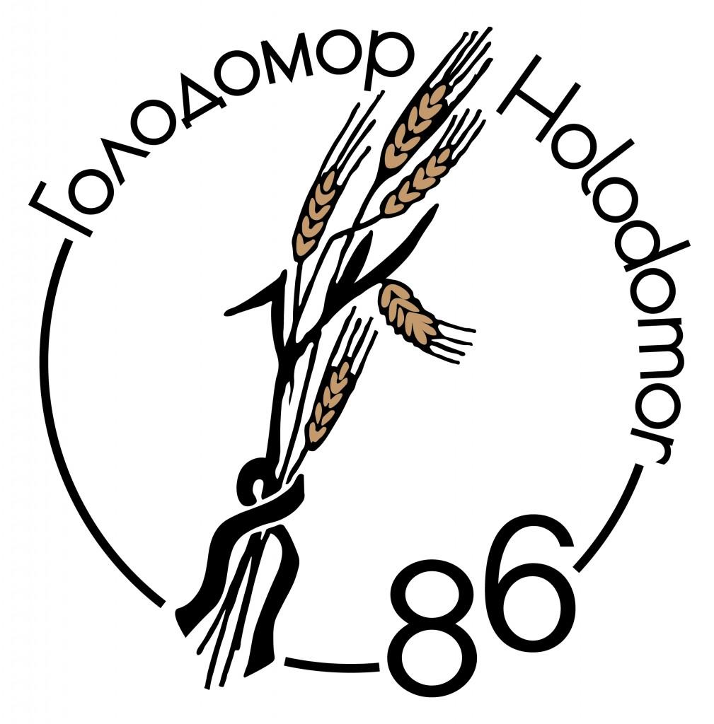 holodomor86