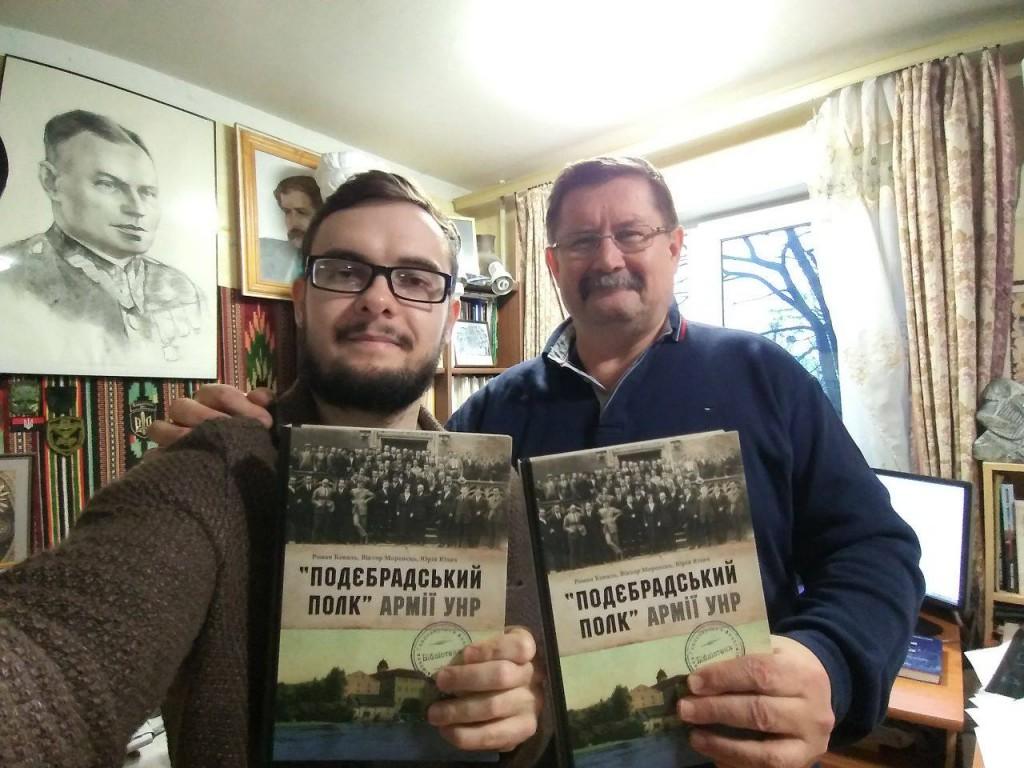 Мельник М. і Роман Коваль