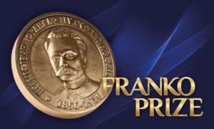 Премія-Франка-300x181