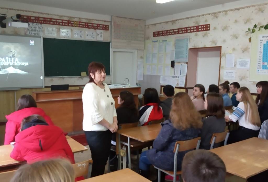4 Слово вчителя