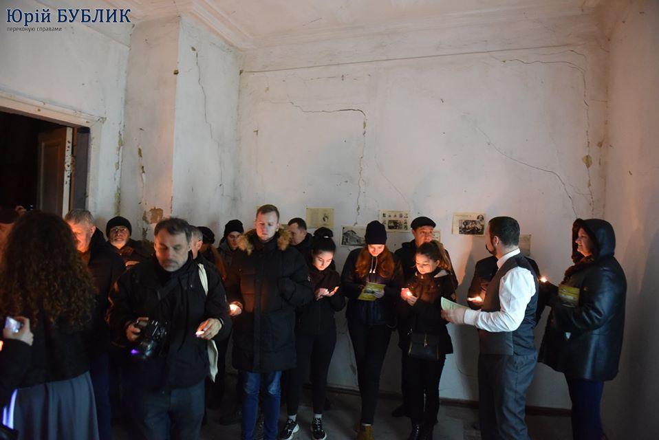 Під час екскурсії в історичній будівлі