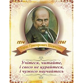 shewchenko