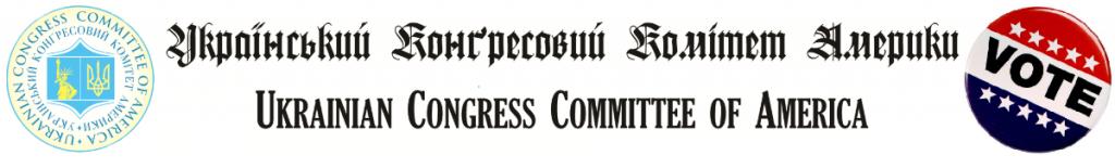 ucca-logo3