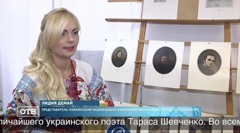 Лідія Ковалів - мотор громади