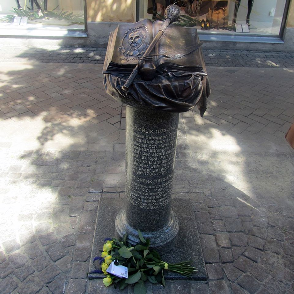 Пам'ятний знак Конституції Орлика  в м. Крістіанстад на Пд. Швеції світлина музею Поле полтавської битви