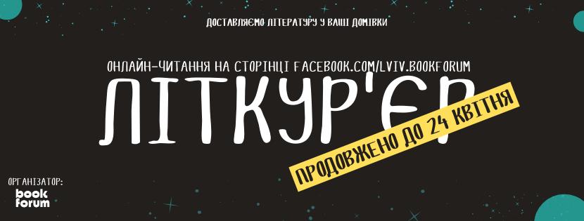 lit_chyt_BFor