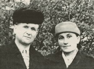 З дружиною Варварою