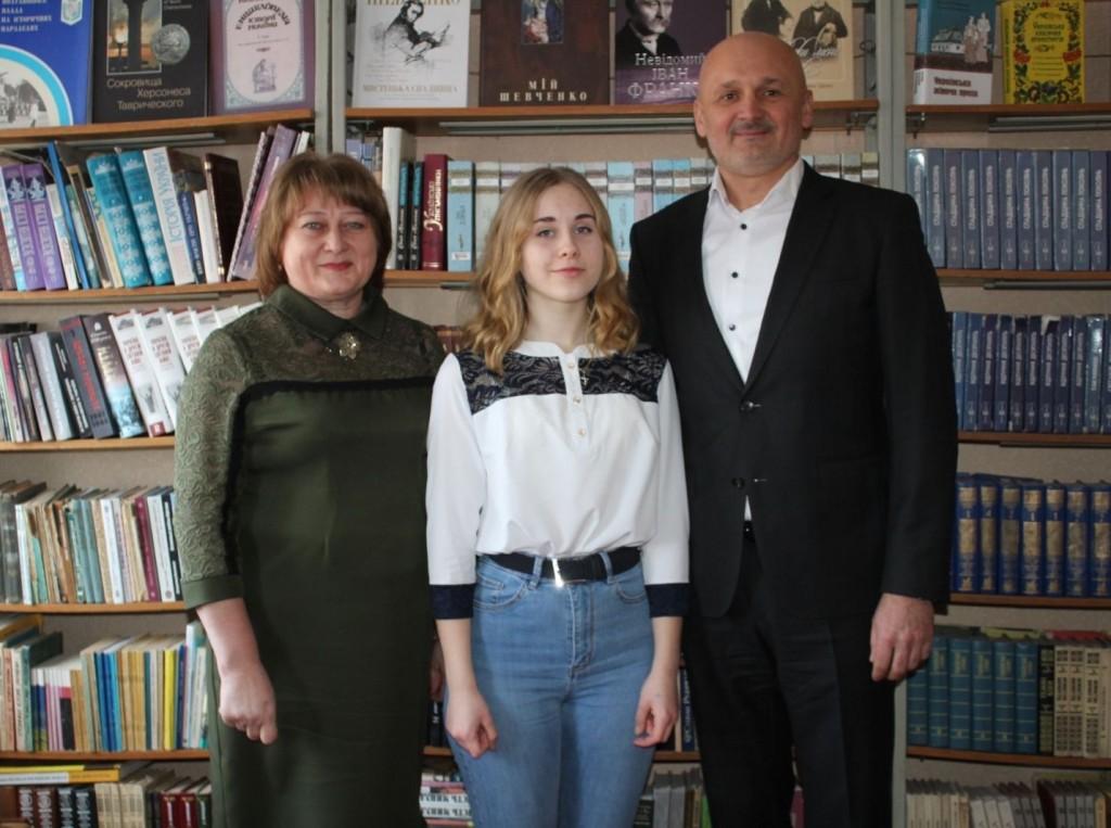 З.Заложчик,Т.Пасько,В. Куцовол