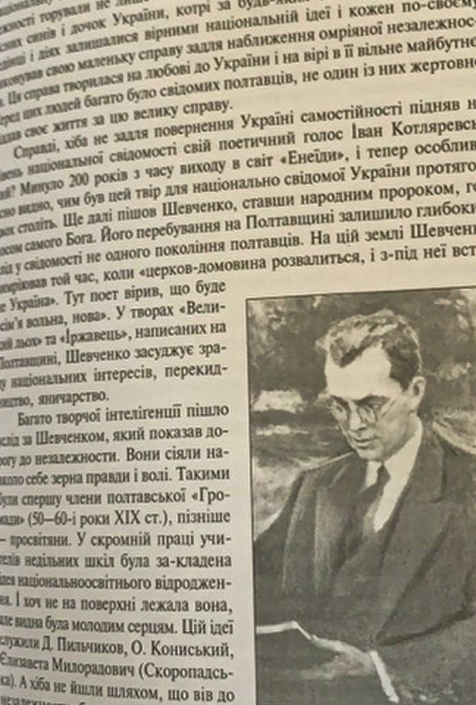 6Портрет М.Зерова