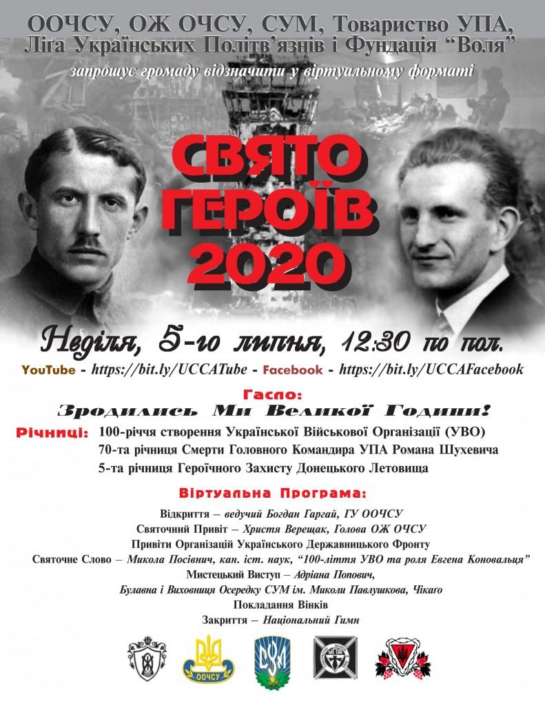 Mukola_ODVU_200_20