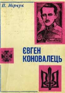 konobook-mirchuk