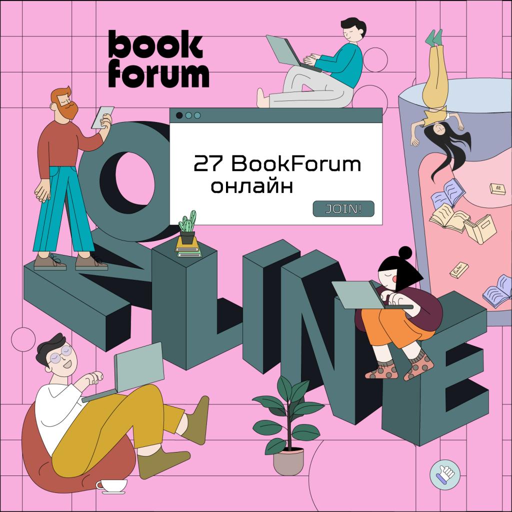 bookforum-online