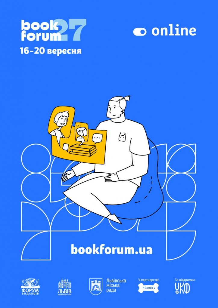 bookforum27