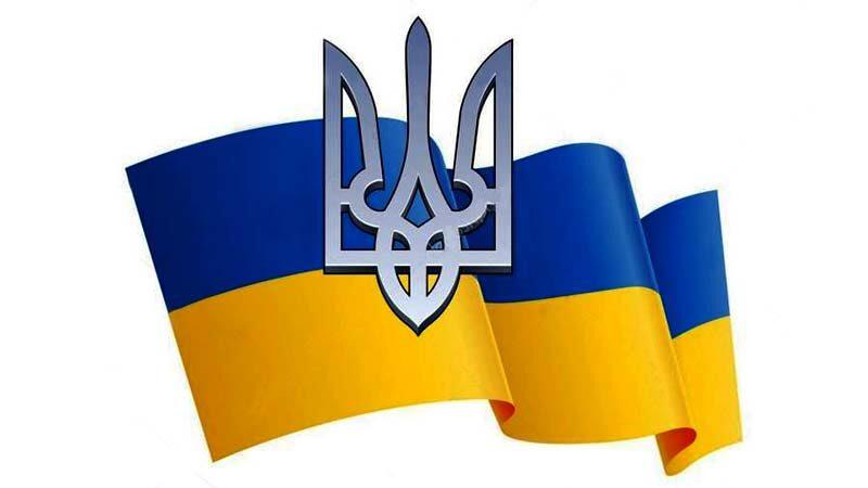 ua-flag&Trident