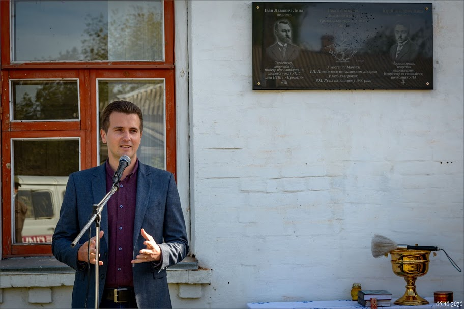 У селі Мачухи вшанували борців за незалежність України у 20 столітті Івана і Юрія Лип: відбулася всеукраїнська наукова конференція та відкрито меморіальну дошку на фасаді місцевої амбулаторії.