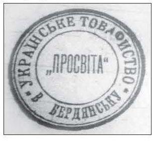 Печатка