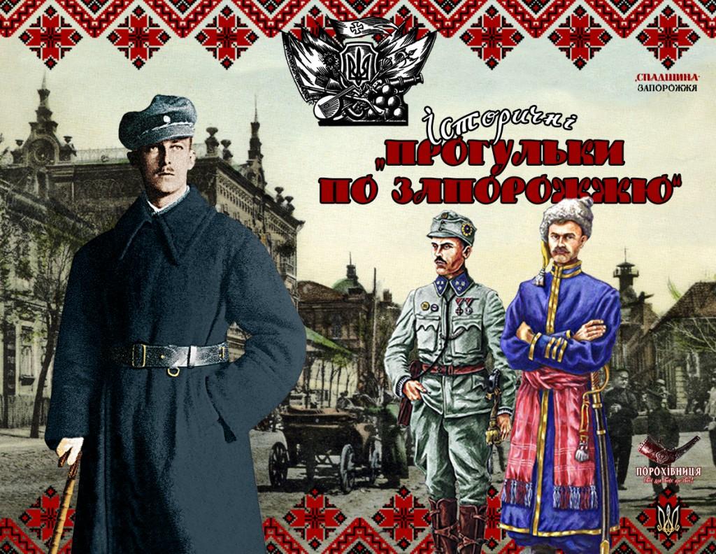 """""""ZP-VZ""""-1918"""