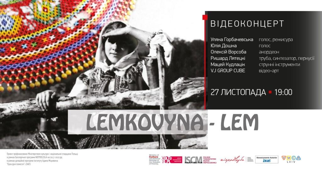 lemkovyna lem -2020