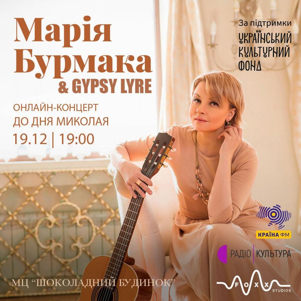 afisha_Mykolay