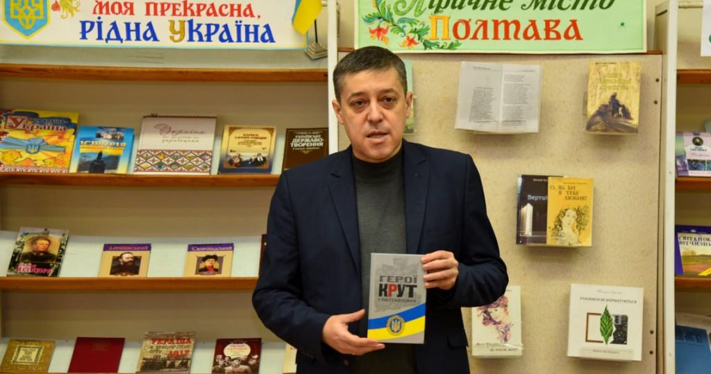 Олег Пустовгар розповів студентам медичної академії про медиків-крутян