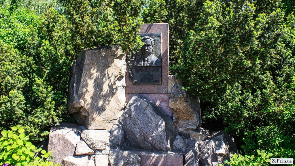Памятник Миколі Гришку у Ботанічному саду