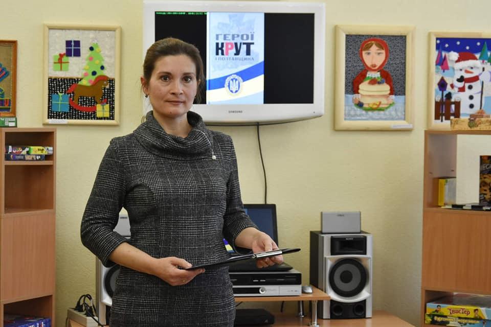 Ведуча презентації,бібліотекарка Вікторія Піскова
