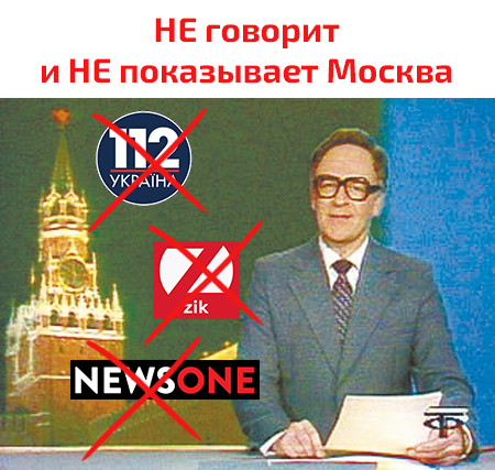 no-moscow