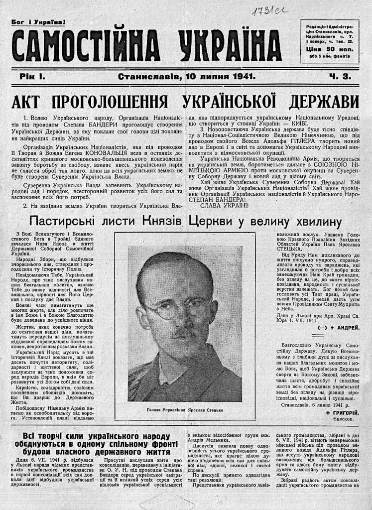 30-06-1941-gazeta-ta-vitalnyj-lyst-sheptyczkogo