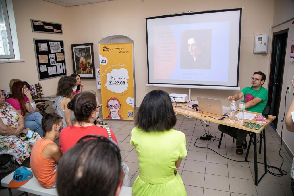 Лекція про жінок та муз Шевченка