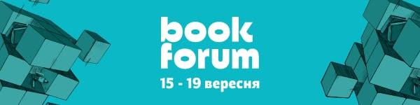 BookForum5