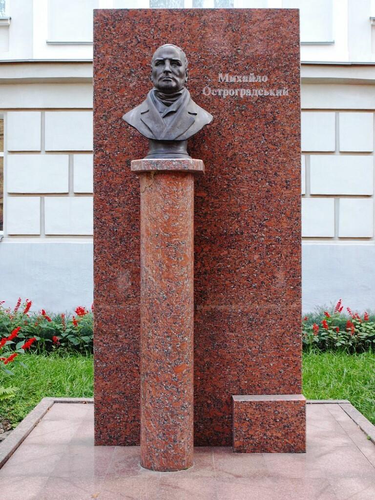 Памятник -погруддя у Полтаві