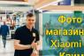 Xiaomi-crimea