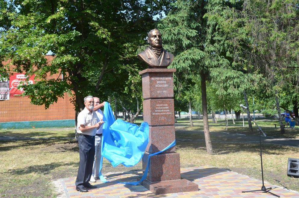 памятник-погруддя у Козельщині
