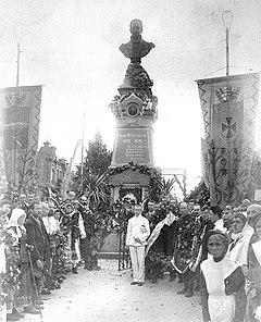 На відкритті пам'ятника Івану Котляревському 1903 р Фото uk.wikipedia.org
